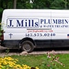 Need a drain repair service plumber in Fowlerville MI? - Call us.